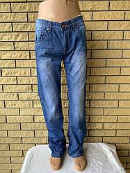 Джинсы мужские коттоновые легкие VINSHA, Турция