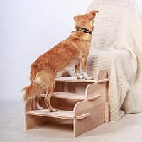 """Лестница для собак """"Кадома"""" бланже"""
