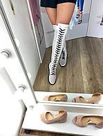 Женские кожаные летние сапожки со вставками из сетки