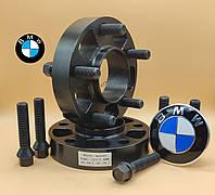 Проставки БМВ 30мм 5х120 74,1. Проставки 3см для BMW X5 E70 F15 F85 X6 E71 F16