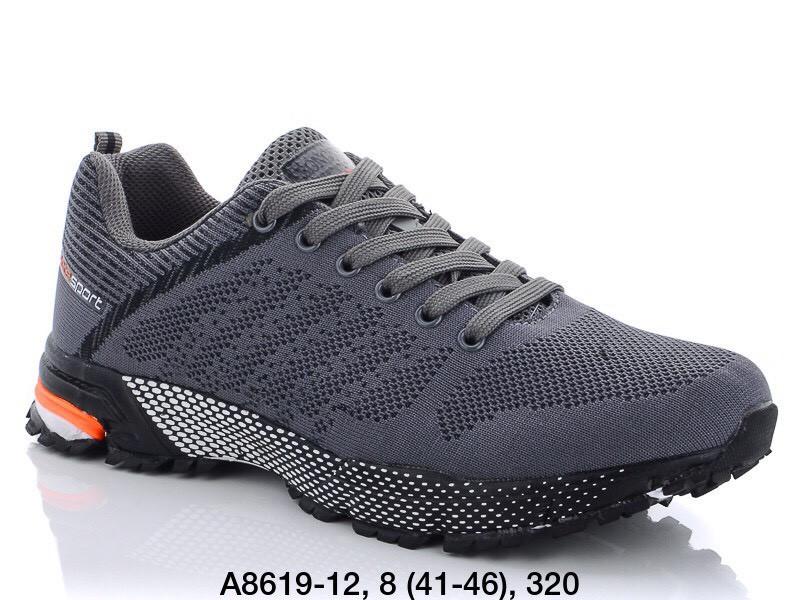 Кроссовки Bonote A 8619-12