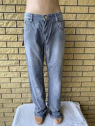 Джинсы мужские коттоновые легкие на высокий рост BIGOCC, Турция
