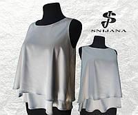Топ/блуза/майка № 360 14850 grey
