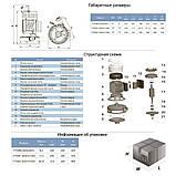 Насос центробежный вертикальный 0.75кВт Hmax 21.5м Qmax 190л/мин (БЦПН) LEO (775991), фото 2