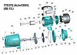 Насос центробежный самовсасывающий 1.5кВт Hmax 72м Qmax 60л/мин LEO 3.0 (775372), фото 4
