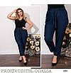 Брюки высокая талия летние тонкий джинс 48-50,52-54,56-58, фото 2