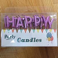 """Свічки в торт хром напис """"З Днем народження"""", лаванда, англ, Набор свечей в торт """"Happy Birthday"""", фото 2"""