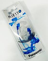 Наушники вакуумные Panasonic RP-HJE120 Original