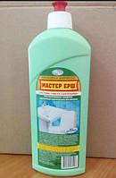 """""""Мастер Ерш"""" Засіб для чищення килимових покриттів(0,5л)"""