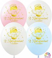 """Латексные шары SHOW З Хрещенням 12"""" 30 см, 10 шт"""