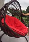 Подвесное кресло Ариэль, фото 2