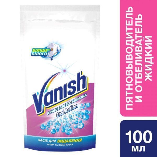 Пятновыводитель жидкий VANISH White, 100 мл