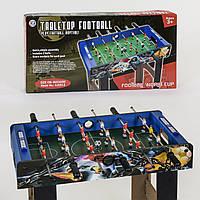 Футбол деревянный, напольный, на штангах XJ 803-2