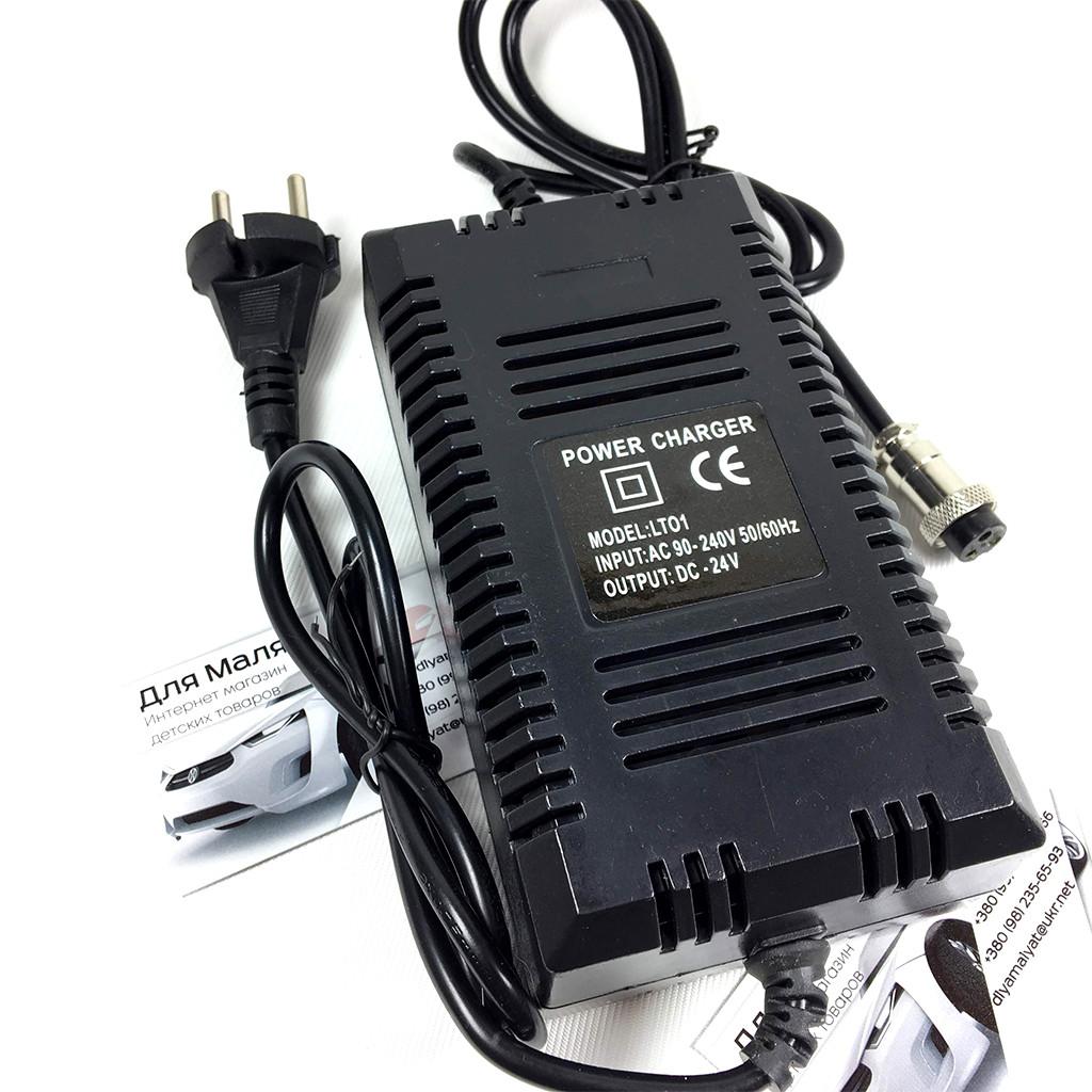 Зарядное устройство Profi 24v для детского электро квадроцикла Crosser, Profi HB, Unix
