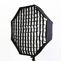 Зонт софтбокс 120 см с сотами, октобокс