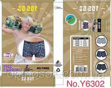 """Детские боксеры """"SD Boy"""". Хлопок. 6302"""
