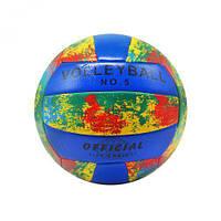 Мяч волейбольный №5 (синий) MIC C40215 ( TC128479)