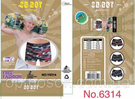 """Дитячі боксери """"SD Boy"""". 6314"""