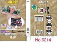 """Детские боксеры """"SD Boy"""". 6314"""