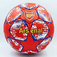 Футбольный мяч №5 ФК «Арсенал» ( FC Arsenal )