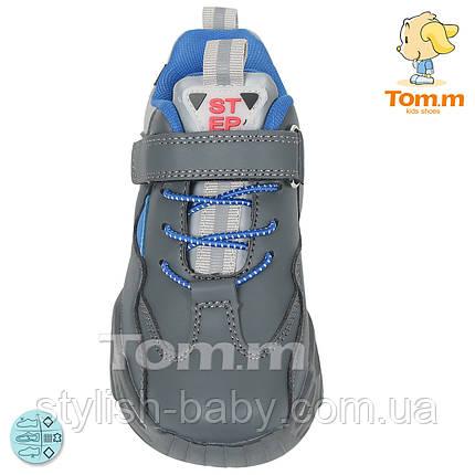 Детская обувь 2020 оптом. Детская спортивная обувь бренда Tom.m для мальчиков (рр. с 27 по 32), фото 2
