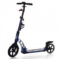 Складной самокат для  подростков и взрослых ITrike SR 2-014-1-BL синий для мальчика