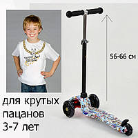 Со светящимися колесами самокат детский трехколесный Best S-779, Color для мальчика, 3-7 лет + ножной тормоз