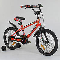 Велосипед CORSO ST-2077 (16 дюймів)