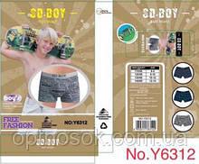 """Детские боксеры """"SD Boy"""". 6312"""