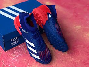 Сороконожки футбольные с носком Adidas Predator 20.3 синие