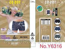 """Детские боксеры """"SD Boy"""". 6316"""