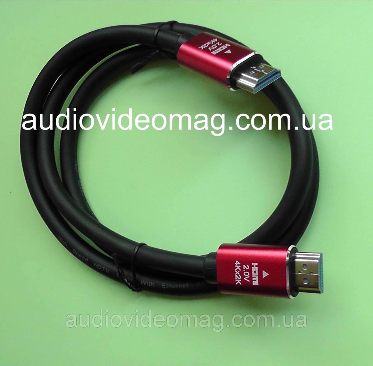 Кабель HDMI-HDMI версия 2.0 поддержка UHD 4K, длина 1 метр