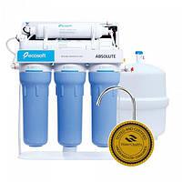 Бытовые фильтры обратного осмоса Ecosoft Absolute 5-50P з помпою на станині, фото 1