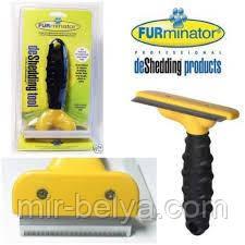 Фурминатор щетка для кошек и собак Желтый FURminator Large Dog