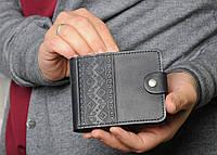 Стильный мужской черный кошелек в этническом стиле, ручная работа