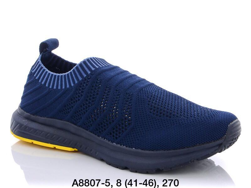 Кроссовки Bonote A 8807-5