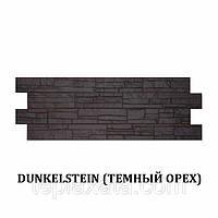 Фасадная панель DOCKE STEIN Песчаник Темный орех (0,44 м2)