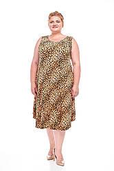 Платье большие размеры 58-64