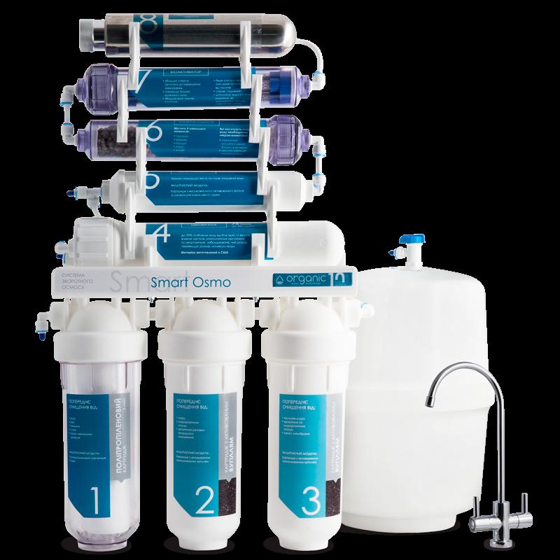 Бытовые фильтры обратного осмоса Organic Smart Osmo 8