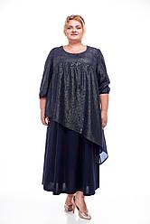 Платье большие размеры 64-74