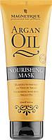 Маска для волос с аргановым маслом Magnetique Argan Oil Nourishing Mask 250 мл