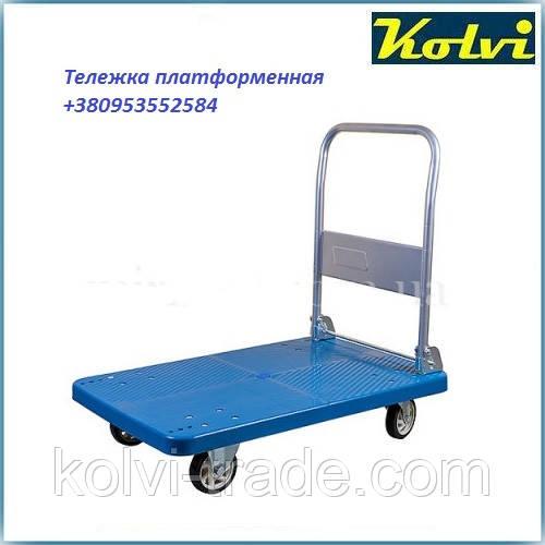 Тележка платформенная Kolvi ФД-150