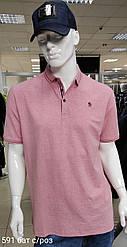 Футболка-поло для мужчин MONCLER БАТАЛ копия класса люкс Светло-розовый, 6XL