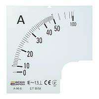 Шкала амперметра АСКО-УКРЕМ 50/5А для А-96-6