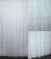 """Нарядная тюль, гардина из ткани  """"Кристалон"""". Высота 2,7м, Код 557т"""