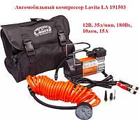 Автокомпрессор, автомобильный компрессор Lavita 12В, 35л/мин, 180Вт, 10атм, насос для накачивания колес.