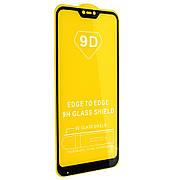 Захисне скло Full Cover 9D на Xiaomi Redmi Go Black