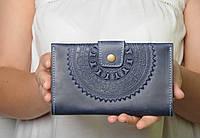 """Кожаный синий кошелек ручной работы с тисненым орнаментом """"Мандала"""""""