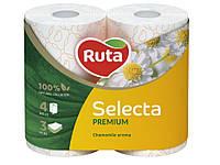 Туалетная бумага Ruta Selecta с ароматом ромашки 150 отрывов 3 слоя 4 рулона Белая