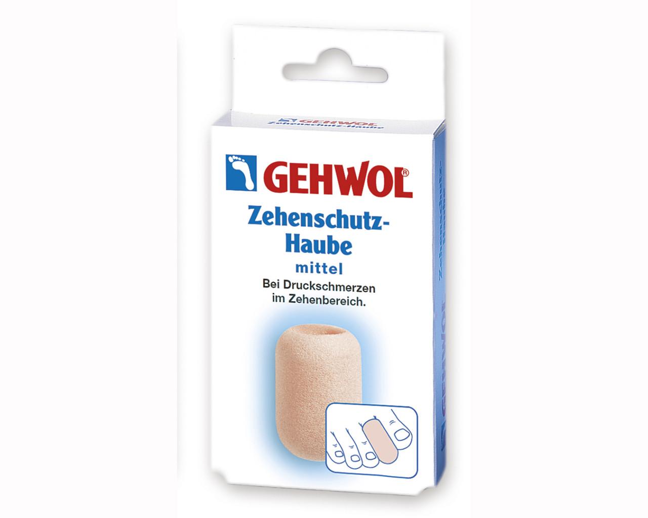 Колпачок для пальцев защитный GEHWOL